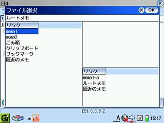 20050914-s-ebt-add-link-008.png