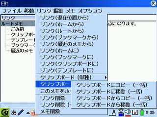 20060121-s-ebt040-005.png