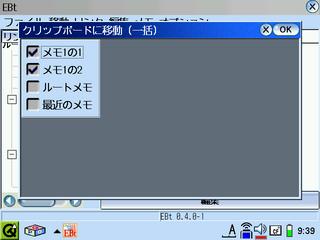 20060121-s-ebt040-012.png