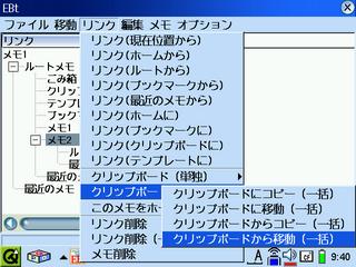 20060121-s-ebt040-015.png