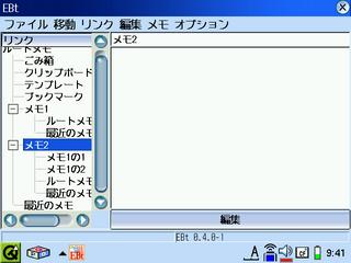 20060121-s-ebt040-018.png
