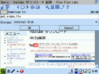 ダウンロードファイル名の指定