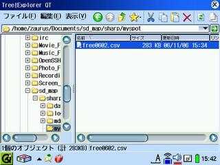 20061106-s-freespot-006.png