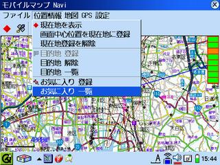 20061106-s-freespot-007.png