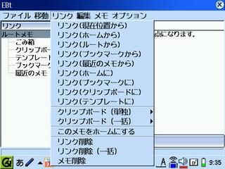20060121-s-ebt040-003.png