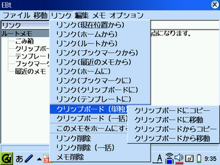 20060121-s-ebt040-004.png