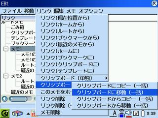 20060121-s-ebt040-011.png