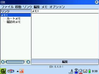 20060121-s-ebt040-013.png