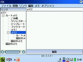20060121-s-ebt040-014.png