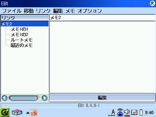 20060121-s-ebt040-017.png