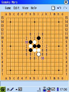 20060726-s-gomoku-007r.png