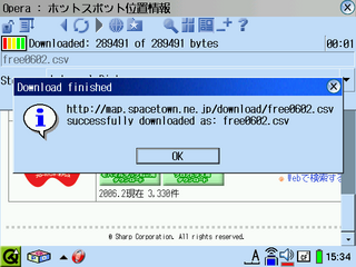 20061106-s-freespot-003.png