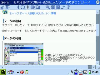 20061106-s-freespot-004.png