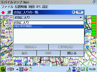 20061106-s-freespot-009.png