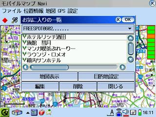 20061106-s-freespot-010.png