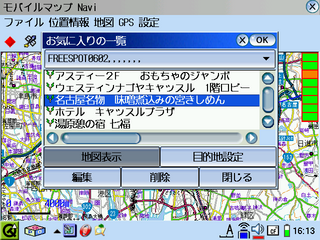 20061106-s-freespot-011.png